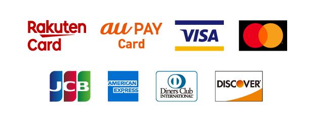 クレジットカード各種ご使用いただけます